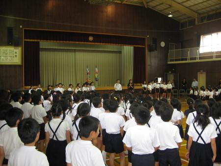 幟町小学校[2].jpg